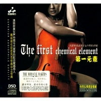 The First Chemical Element vol.2